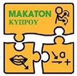 Makaton-Cyprus